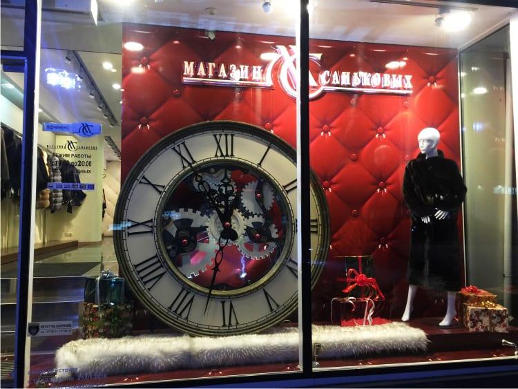 Эксклюзивное оформление витрины для магазина Саньковых